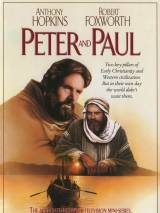 Петр и Павел / Peter and Paul