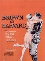 Браун из Гарварда / Brown of Harvard