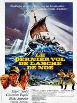 Последний полет Ноева ковчега / The Last Flight of Noah`s Ark