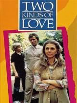 Два вида любви / Two Kinds of Love