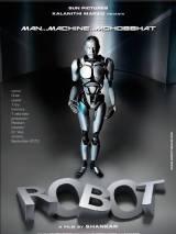 Робот / Enthiran