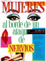 Женщины на грани нервного срыва / Women on the Verge of a Nervous Breakdown