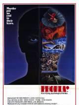 Фобия / Phobia