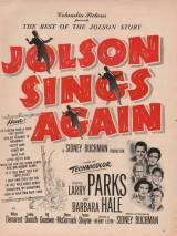 Джолсон снова поет / Jolson Sings Again