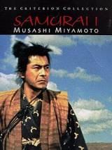 Миямото Мусаси / Miyamoto Musashi
