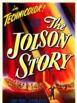История Джолсона / The Jolson Story