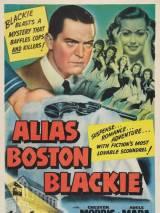 Псевдоним Бостон Блэки / Alias Boston Blackie