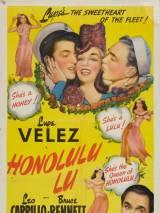 Гонолулу Лу / Honolulu Lu