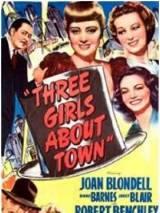 Три девушки в городе / Three Girls About Town