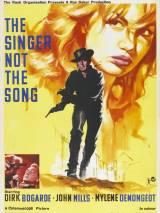 Певец без песни / The Singer Not the Song