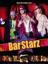 Звезды бара / Bar Starz