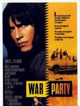 На тропе войны / War Party