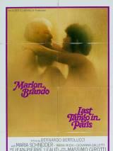 Последнее танго в Париже / Ultimo tango a Parigi