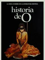 "История ""О"" / Histoire d`O"