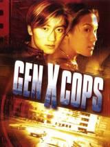 Полиция будущего / Dak ging san yan lui