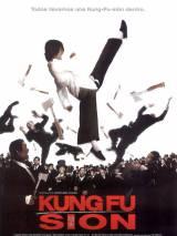 Разборки в стиле Кунг-фу / Kung Fu Hustle