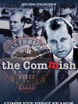 Комиссар полиции / The Commish