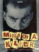 Мысли в тумане / Relentless: Mind of a Killer