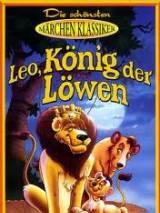 Лев Лео, Король Джунглей / Leo the Lion: King of the Jungle