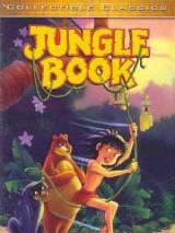 Книга Джунглей / Jungle Book