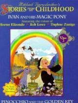 Истории из моего детства / Stories from My Childhood