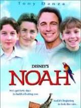 Ноев ковчег / Noah