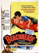 Береговой плацдарм / Beachhead