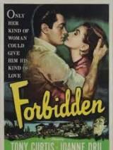 Запрещено / Forbidden