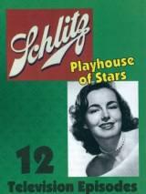 Театр звезд Шлица / Schlitz Playhouse