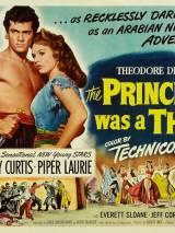 Принц, который был вором / The Prince Who Was a Thief