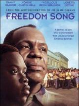 Песня свободы / Freedom Song