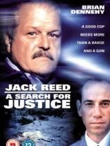Джек Рид: В поисках справедливости / Jack Reed: A Search for Justice