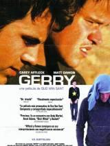 Джерри / Gerry