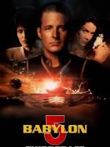 Вавилон 5: Третье пространство / Babylon 5: Thirdspace