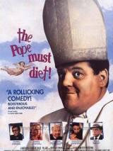 Папа Римский должен умереть / The Pope Must Die