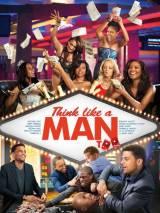 Думай, как мужчина 2 / Think Like a Man Too