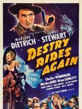 Дестри снова в седле / Destry Rides Again