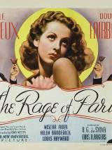 Гнев Парижа / The Rage of Paris