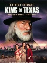 Король Техаса / King of Texas