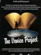 Проект Венеры / The Venice Project