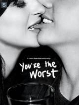 Ты худший / You`re the Worst