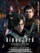 Обитель зла: Проклятие / Biohazard: Damnation