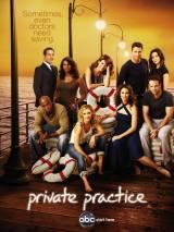 Частная практика / Private Practice