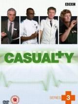 Катастрофа / Casualty