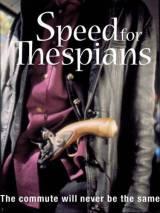 Темп для трагических актеров / Speed for Thespians