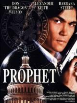 Пророк / The Prophet