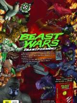 Трансформеры: Битвы зверей / Beast Wars: Transformers