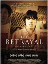 Предательство / The Betrayal - Nerakhoon