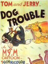 Пес – нам не товарищ / Dog Trouble