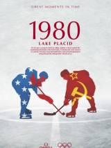 Чудо на льду / Miracle on Ice